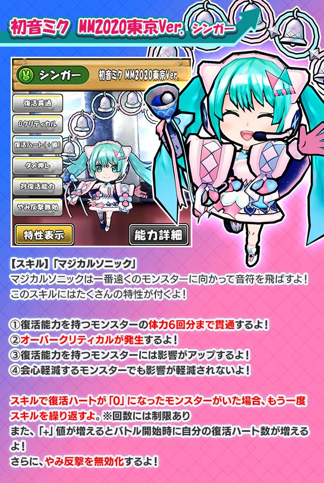 new_char_02.jpg