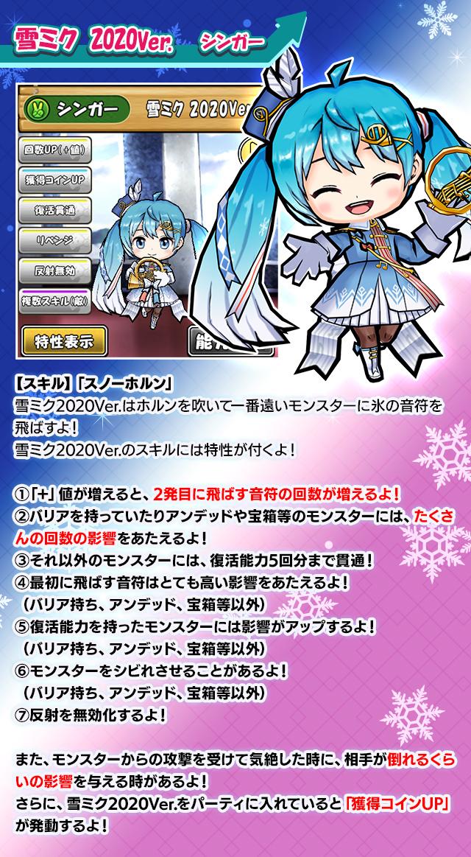 new_char_01.jpg